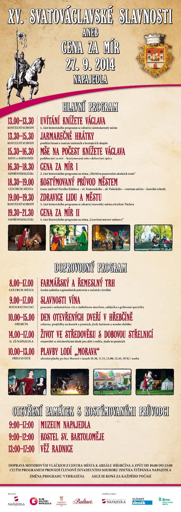 Svatováclavské slavnosti plakát